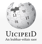 Uicipeid logo